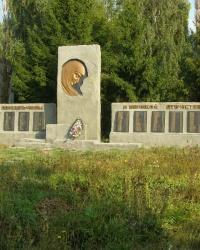 с. Хибаловка. Памятный знак погибшим односельчанам