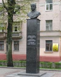 Бюст дважды Героя Социалистического Труда авиаконструктора П.О.Сухого в Гомеле.
