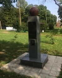 смт Варва. Пам'ятний знак 70-річчя Лютневого повстання.