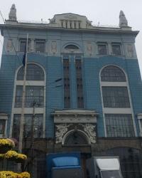 м. Київ. Будинок № 2б на Контрактовій площі.
