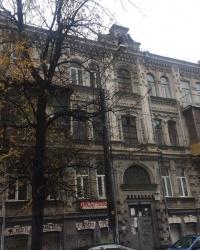 м. Київ. Будинок № 32а по вул. Межигірській.