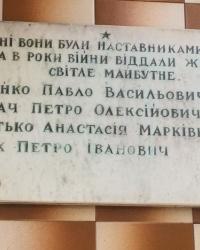 м. Носівка. Меморіальна дошка загиблим вчителям (2).