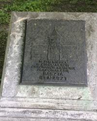 м. Краків. Пам'ятний знак на місці Башти римарів.
