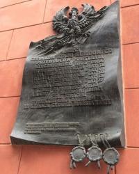 м. Краків. Меморіальна дошка страченим керівникам повстання 1863-1864 років.