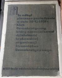 м. Краків. Меморіальна дошка на честь Демократичного клубу.
