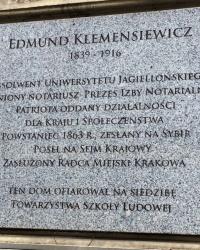 м. Краків. Меморіальна дошка Едмунду Клеменцевичу.