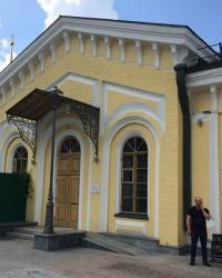 м. Київ. Поштова станція.