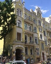 м. Київ. Будинок № 2-в на Андріївському узвозі.