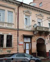м. Чернівці. Будинок № 25 по вул. Заньковецької.