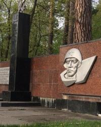 м. Ірпінь. Пам'ятний знак загиблим працівникам і студентам.