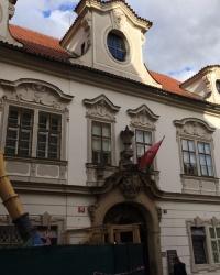 м. Прага. Палац Великого Пріора.