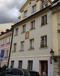 м. Прага. Будинок «У трьох зелених хрестів».