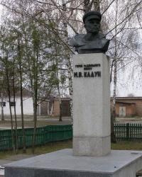г.Батурин. Бюст Героя Советского Союза Н.В.Кадуна