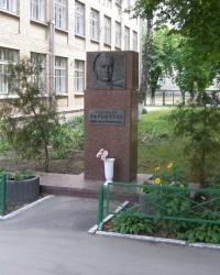 г.Киев. Школа имени генерала Карбышева.