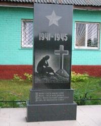 с. Киселевка. Памятный знак погибшим односельчанам.
