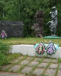 Клубовка. Памятник сожженному селу