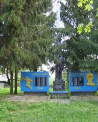 с. Конотоп. Братская могила и памятный знак погибшим односельчанам