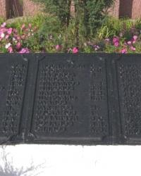 м. Конотоп. Братська могила (2)