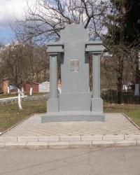 г.Ромны. Памятный знак на месте казни мирных жителей.