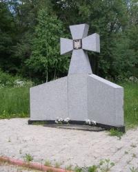 с. Крути. Пам'ятний знак загиблим під Крутами.