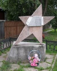 г.Лубны. Памятный знак погибшим жителям ул. Розы Люксембург