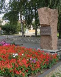 г.Лубны. Памятный знак погибшим военнопленным
