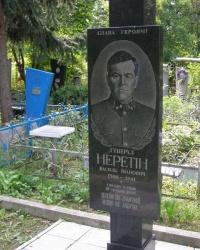 м. Лубни. Братська могила воїнів 151-ї стрілецької дивізії.