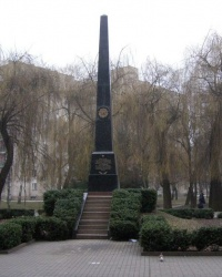 Памятный знак погибшим преподавателям, работникам и студентам Винницкого медицинского института