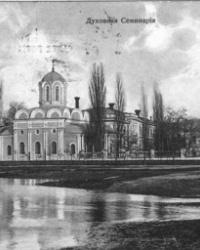 Чернігівський храм святих Михайла і Федора