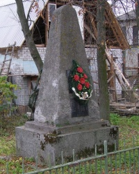 с. Новый Белоус. Братская могила мирных жителей (2).