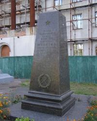м. Ніжин. Могила С.П.Мохового.
