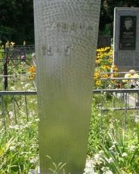 м. Носівка. Братська могила (4).