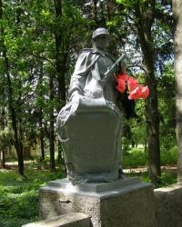 г.Остер. Братская могила