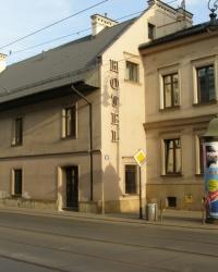 м. Краків. Будинок № 25 по вул. Пілсудського.
