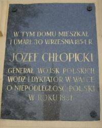 м. Краків. Меморіальна дошка Юзефу Хлопіцькому.