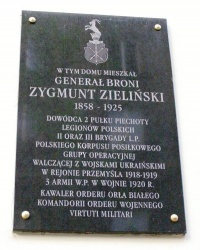 м. Краків. Меморіальна дошка генералу Жигмунту Жилінському.
