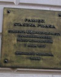 м. Краків. Меморіальна дошка Станіславу Піясу.