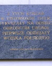 м. Краків. Меморіальна дошка загонам Війська Польського.