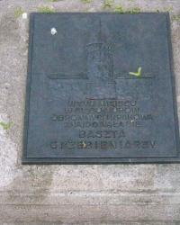 м. Краків. Пам'ятний знак на місці башти Гребінників.