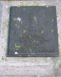 м. Краків. Пам'ятний знак на місці башти Перекупників.