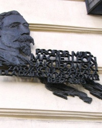 м. Краків. Меморіальна дошка Мацею Якубовському.