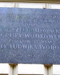 м. Краків. Меморіальна дошка штабу чехословацької військової групи.
