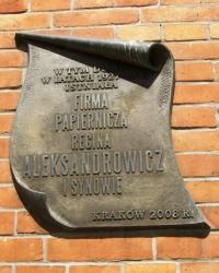 м. Краків. Меморіальна дошка фірмі «Реґіна Олександрович і сини».