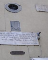 Цитати з «Божественної комедії» на вулицях Флоренції.
