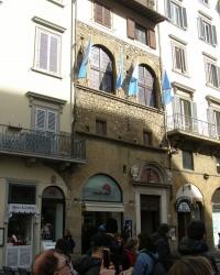 м. Флоренція. Будинок Сан-Джованні.