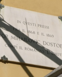м. Флоренція. Меморіальна дошка Ф.М.Достоєвському.