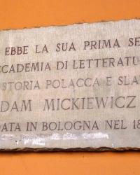 м. Болонья. Меморіальна дошка на честь польсько-слов'янської академії літератури і історії.