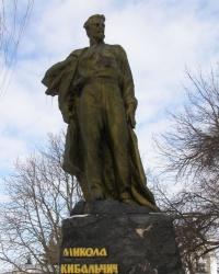 Памятник Николаю Кибальчичу в Коропе