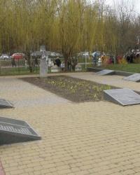 м. Бориспіль. Братська могила мирних жителів