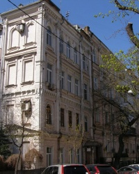 м. Київ. Будинок № 29 на вул. Рейтарській